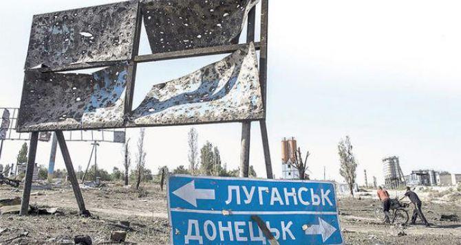 У Зеленского рассказали, что закон по Донбассу не будут согласовывать сРФ