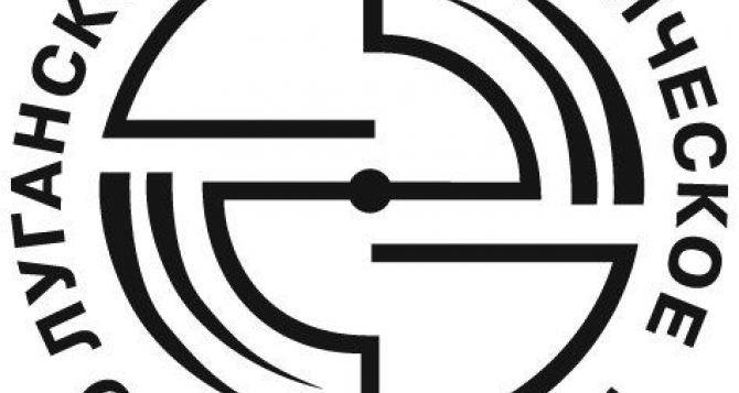 «ЛЭО» объявило о банкротстве— ВХСУ