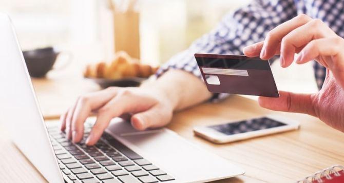 Как получить кредит онлайн. Преимущества