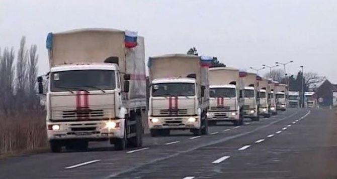 В Луганске разгрузили гуманитарку