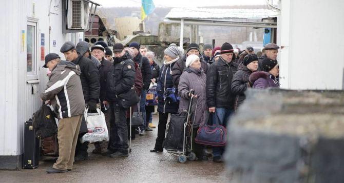 Пункт перехода у Станицы Луганской с 27октября будет работать с 08.00 до 19.00