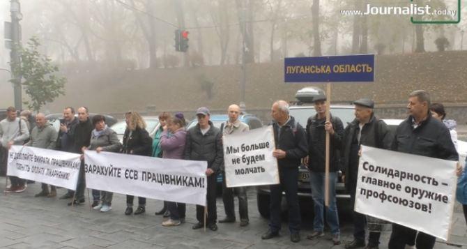 Работники северодонецкого «Азота» пикетировали Кабмин в Киеве