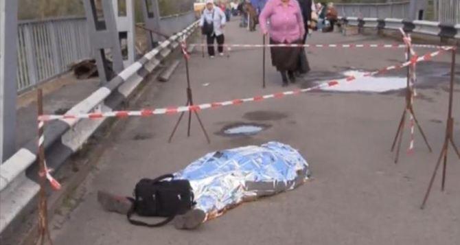 Около 50 человек умерли пересекая КПВВ «Станица Луганская» с 2015 года