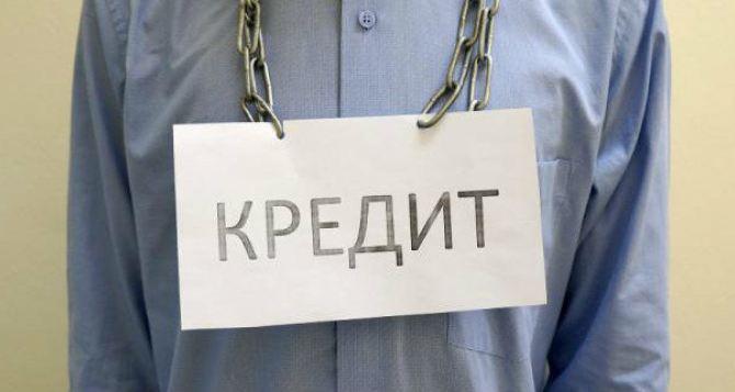 Как луганчанам решить проблему с долгами по кредитам, взятым до 2014 года