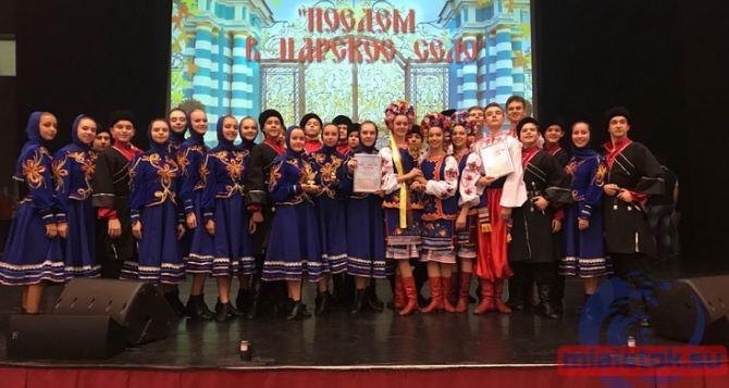 Луганский «Барвинок» завоевал гран-при хореографического фестиваля