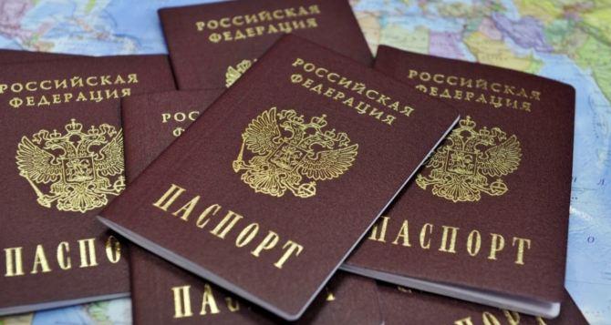 Электронная очередь на получение паспортов открыта в Лутугино, Перевальске и Славяносербске