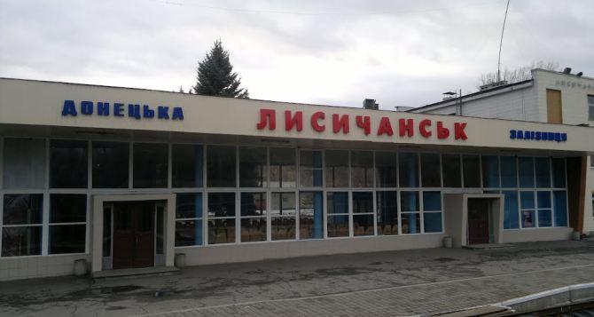 Поезд «Лисичанск— Одесса» планирует запустить Укрзализниця