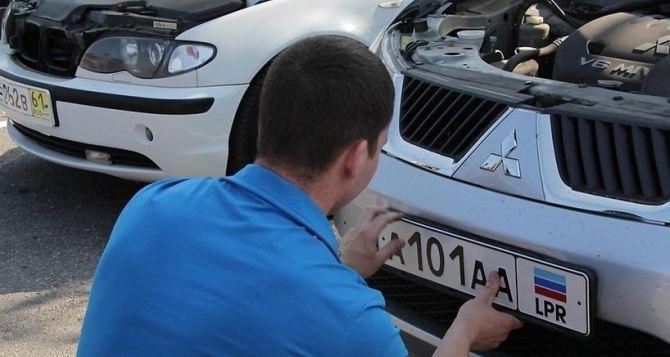 Из-за ажиотажа в Луганске с получением лнр-овских автономеров МРЭО изменило график работы с 1ноября