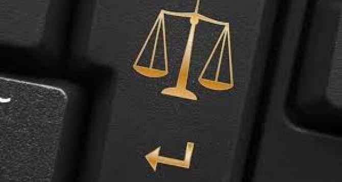 Що таке єдиний реєстр судових рішень