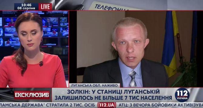 Руководство Станицы Луганской возмутилось, что их назвали бандитами, решалами и «контрабасом»