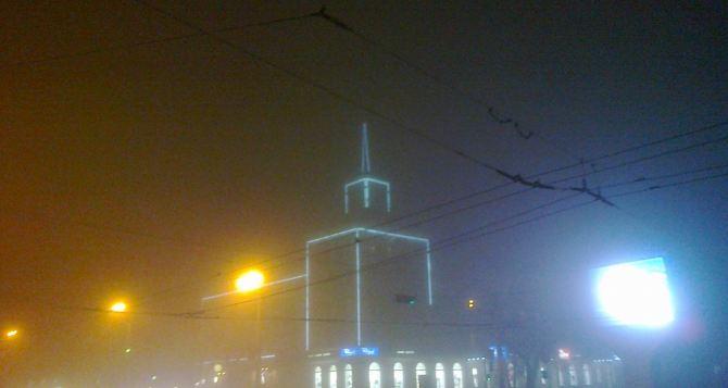 В Луганске штормовое предупреждение на завтра