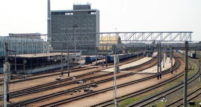 В Луганске предотвратили диверсию на железной дороге: обезвредили самодельное взрывное устройство возлеЖД вокзала
