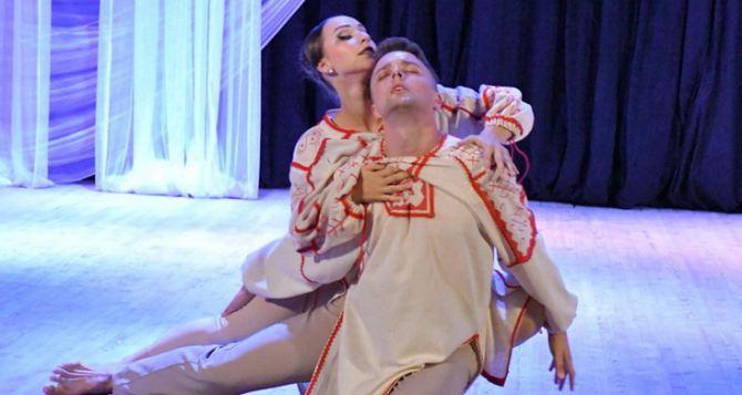 Участники танцевального ансамбля луганской филармонии стали лауреатами конкурсов в Москве и Ростове