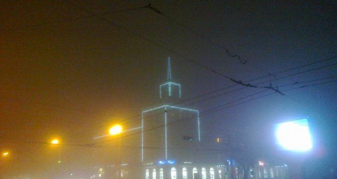 Сильный туман ожидается в Луганской области 10ноября