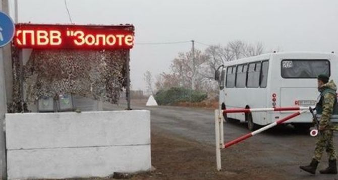 У нового КПВВ в Луганской области построят кафе, заправку, стоянку. Но это зависит от Путина