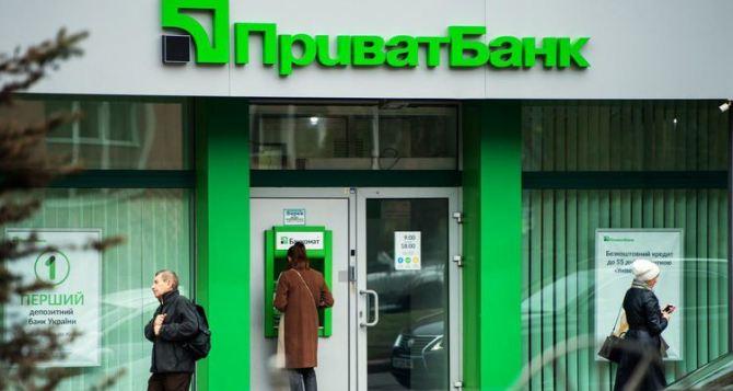 В Приватбанке и Приват24 произошёл массовый сбой