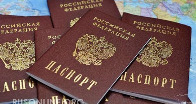 В Луганске открыли новое отделение миграционной службы возле Русского драмтеатра