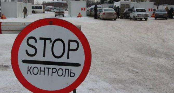Ситуация на контрольно-пропускных пунктах въезда-выезда 12.11.2019