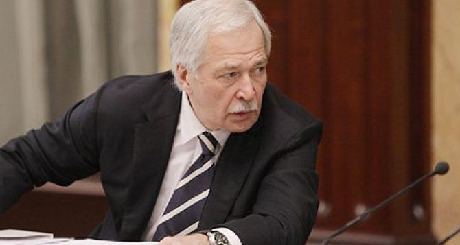 Россия настаивает на диалоге Киева и Донбасса