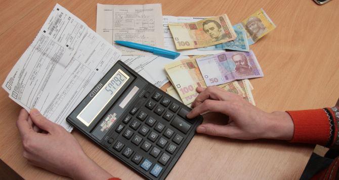 В ноябре счета за коммуналку будут без льгот и субсидий
