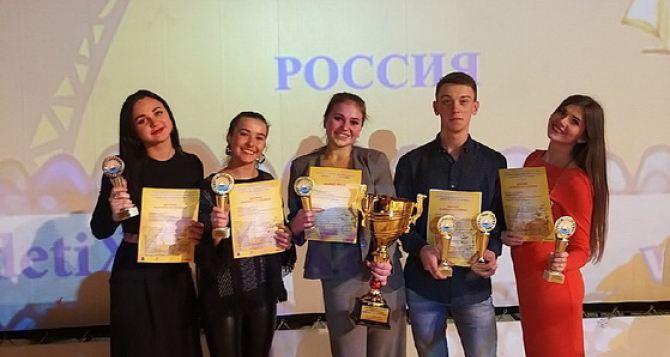Луганские студенты стали лауреатами Международного конкурса «Невские перспективы»