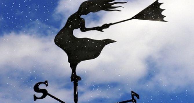 Синоптики предупреждают об усилении ветра в Луганске 14ноября