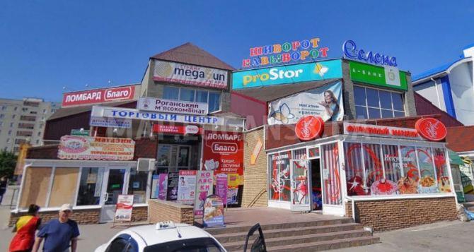 Сколько стоит еда в Луганске. Обзор цен на рынке кв. Мирный
