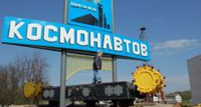 Шахта им Космонавтов (Ровенькиантрацит) запустила новую лаву