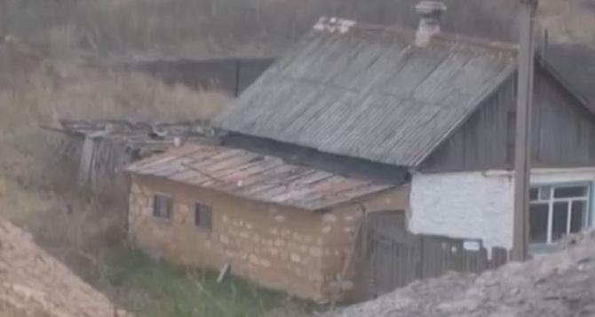 Посёлок проваливается под землю в Луганской области