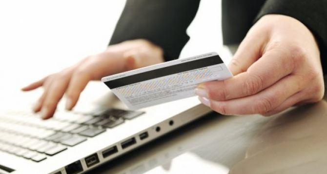 Особенности кредита онлайн