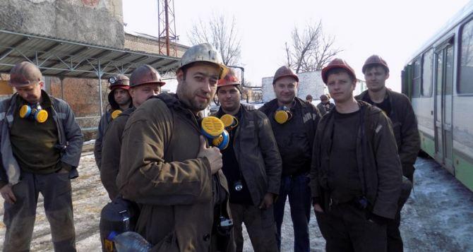 В Луганске назвали фейком информацию об остановке работы шахты «Белореченская»