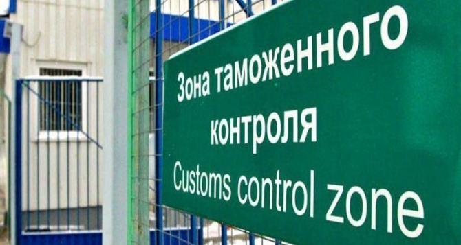 Гостаможня перераспределит потоки транспортных средств из ЛНР в Россию