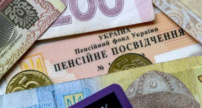 В Украине начнут автоматически блокировать выплату пенсий: разъяснение