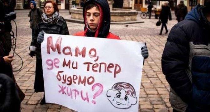 На Луганщине никто не смог воспользоваться «Доступным жильем»— 20 млн вернутся в бюджет