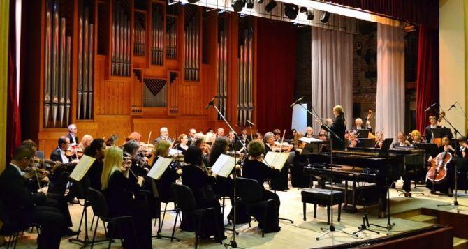 Луганская филармония приглашает 30ноября на выступление российских музыкантов
