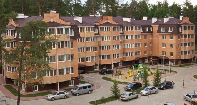 Где купить жилье, переезжая в Киев?