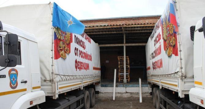В Луганске разгружаются восемь грузовиков из 94-го гумкомвоя МЧСРФ