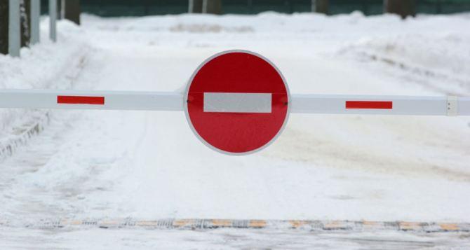 Пункт пропуска Должанский будет закрыт в ночь с 8 на 9декабря