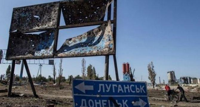 В Киеве пояснили, что значит пять сценариев реинтеграции Донбасса