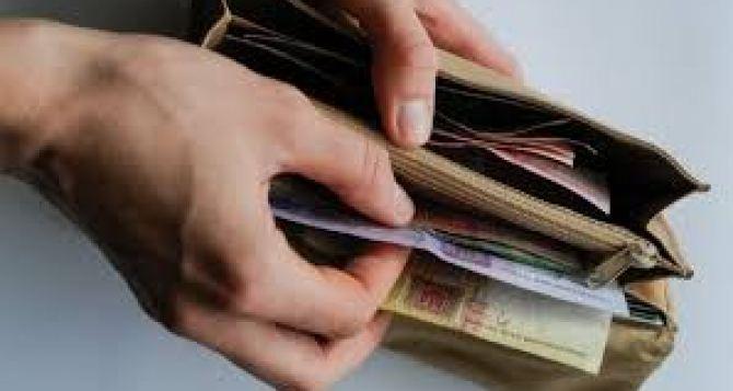 У кого самая большая зарплата в Луганской области