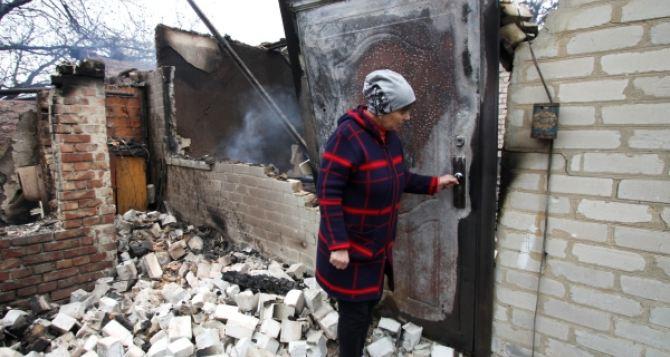 Украина выделит 1,6 млн долларов на компенсацию за разрушенной войной жилье