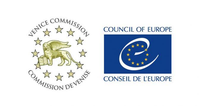 Веницианская комиссия предлагает пересмотреть закон об украинском языке, а пока отменить все положения этого закона, которые уже вступили в силу
