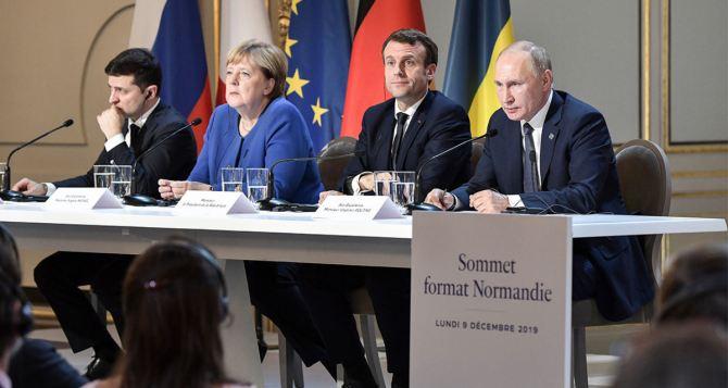 Следующая встреча в «нормандском» формате может состояться в Берлине