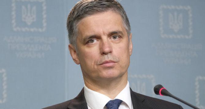 Украинская сторона определила новые участки разведения сил,— Пристайко