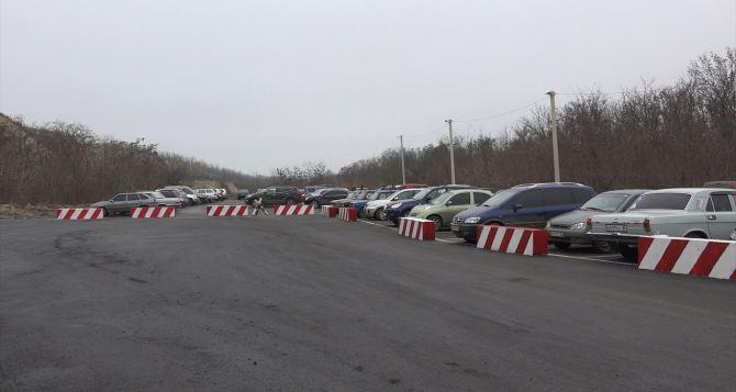 С 21декабря будет ограничено движение личного автотранспорта у КПВВ «Станица Луганская» со стороны Луганска