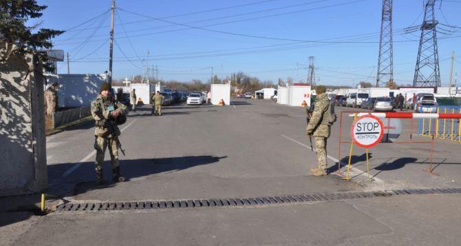 В Киеве планируют после открытия новых КПВВ возобновление жд сообщения с Луганском и Донецком
