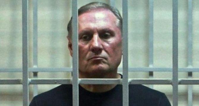 Александра Ефремова оправдал Печерский суд Киева. Дело закрыто