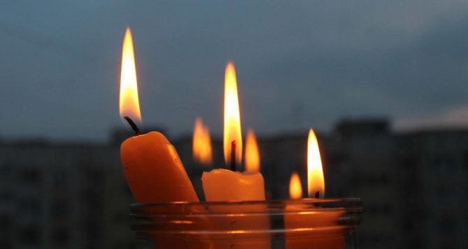 Луганщина может в любой момент остаться без электроэнергии