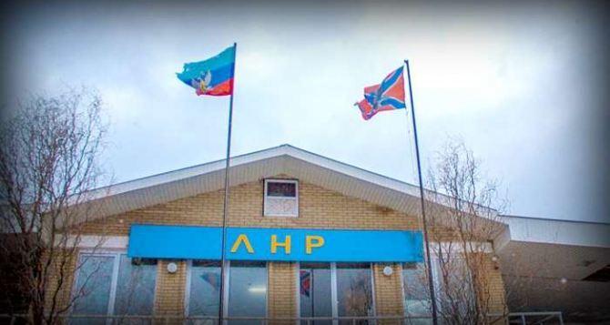 В Луганске хотят установить новые границы ЛНР