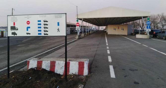 Что нужно для безопасного пересечения КПВВ на Донбассе